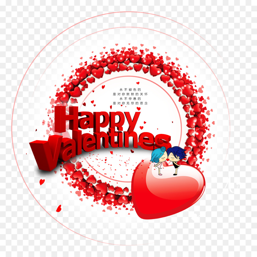 png valentines day happiness february 14 wish love hap