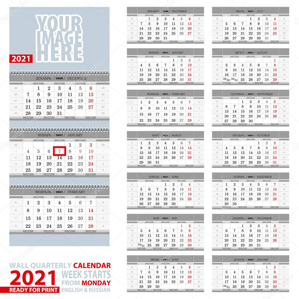 2021 calendar design in gray color wall quarterly calendar 2021 english and russian language week start from monday ready for print vector illustration