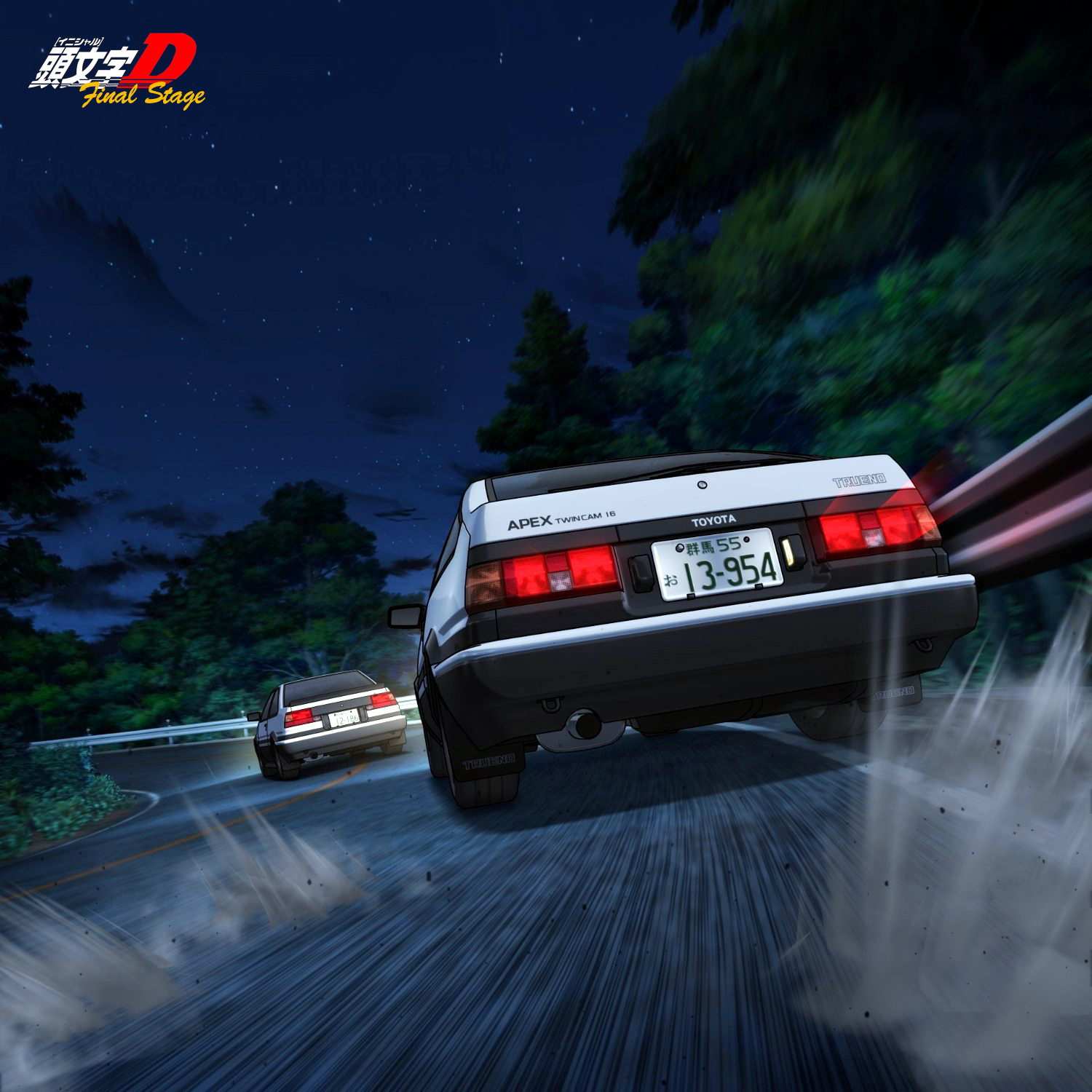initial d final stage 1