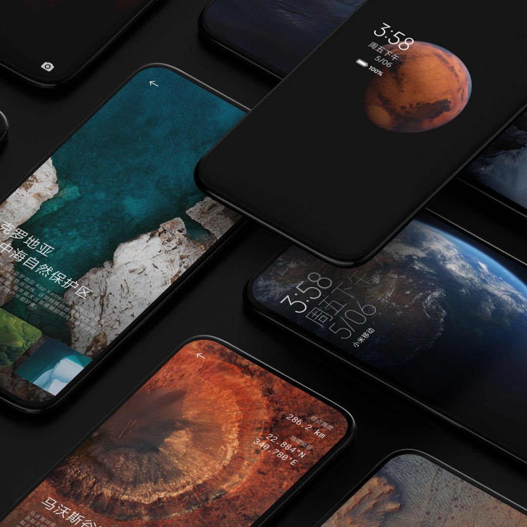 miui 12 super wallpaper is now available for all android devices