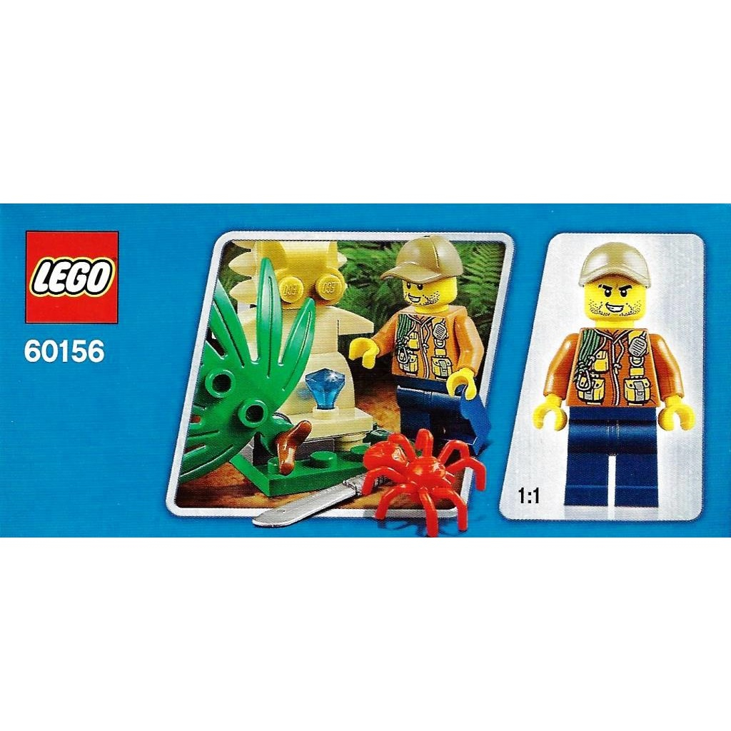 product info info=p7869 lego city jungle buggy