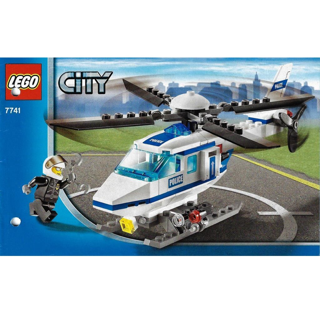 product info info=p2236 lego city 7741 police helicopter