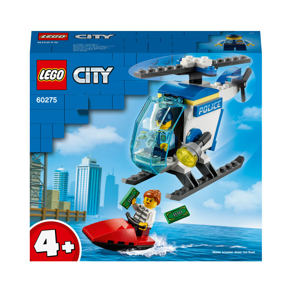 city police helicopter 3