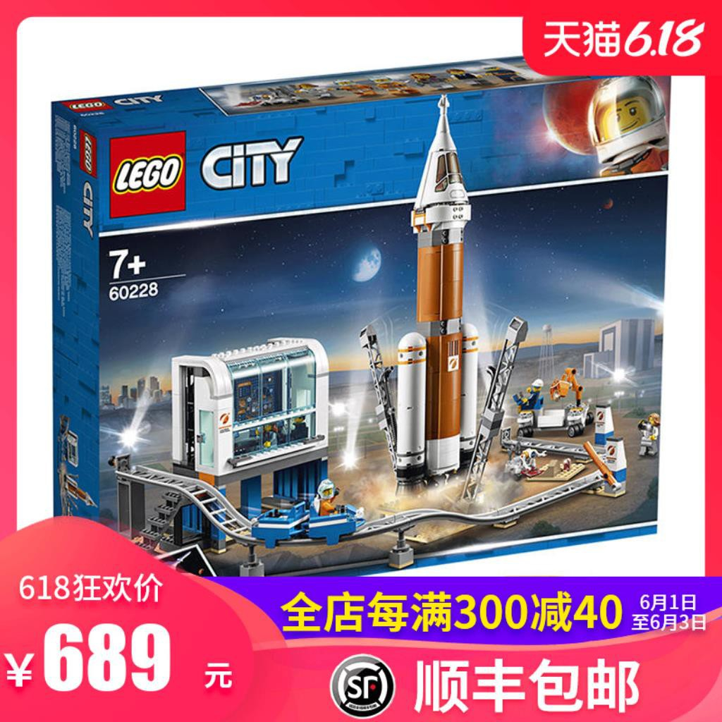 LEGO City Space Series Boys Deep Space Rocket Launch Control Center Assemb i