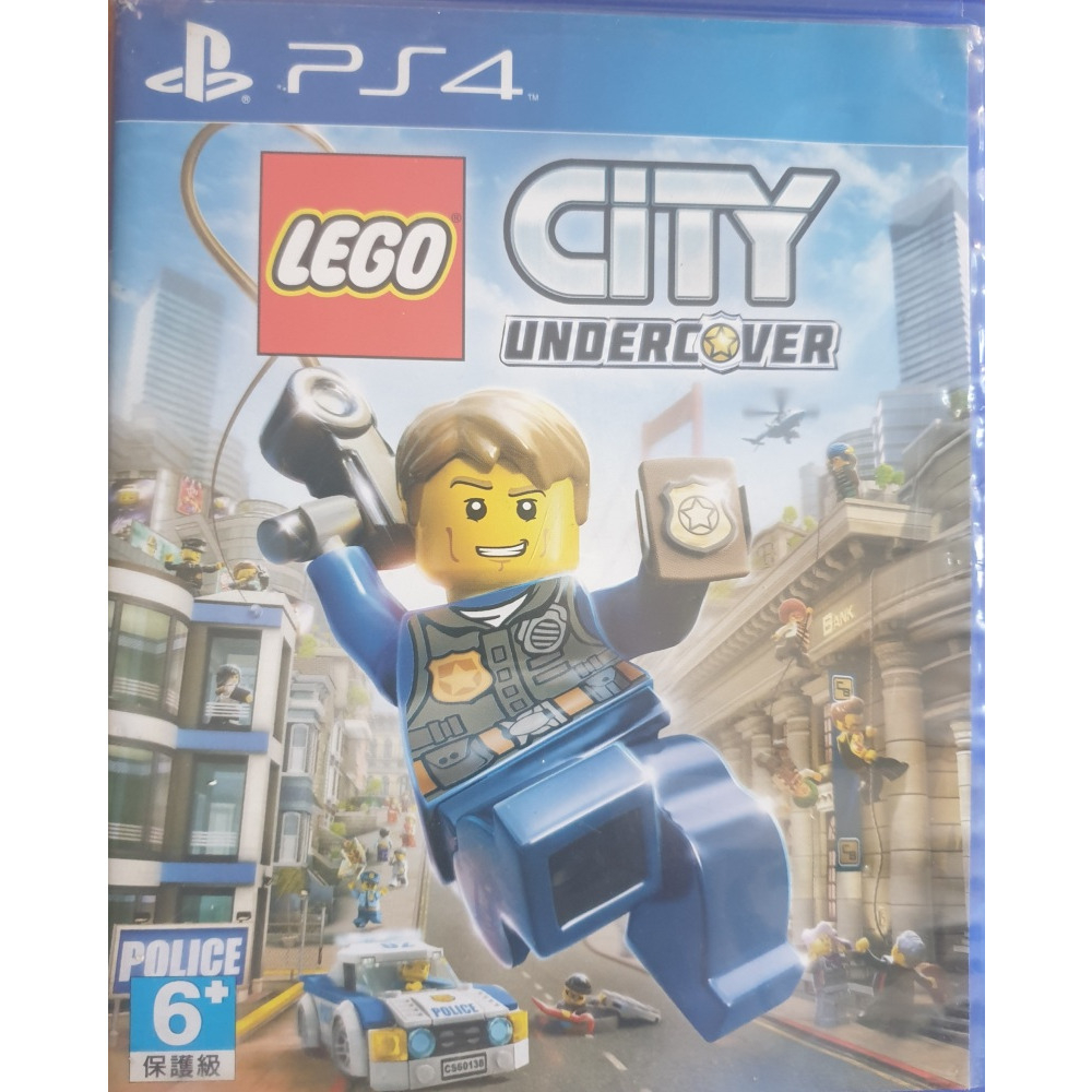 ps4 game cd lego city undercover o ref=similar