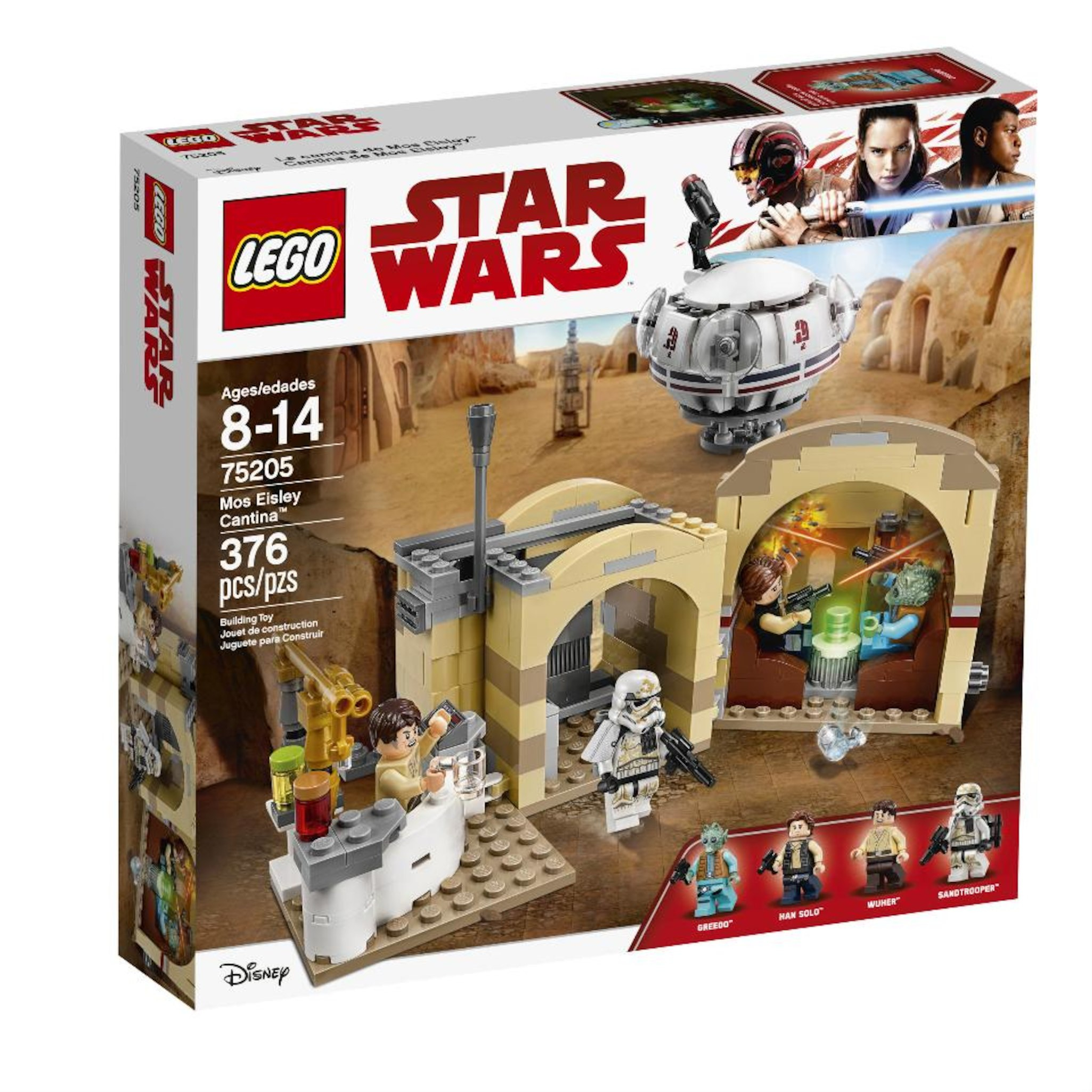 lego star wars mos eisley cantina d2c rumored to be ing soon