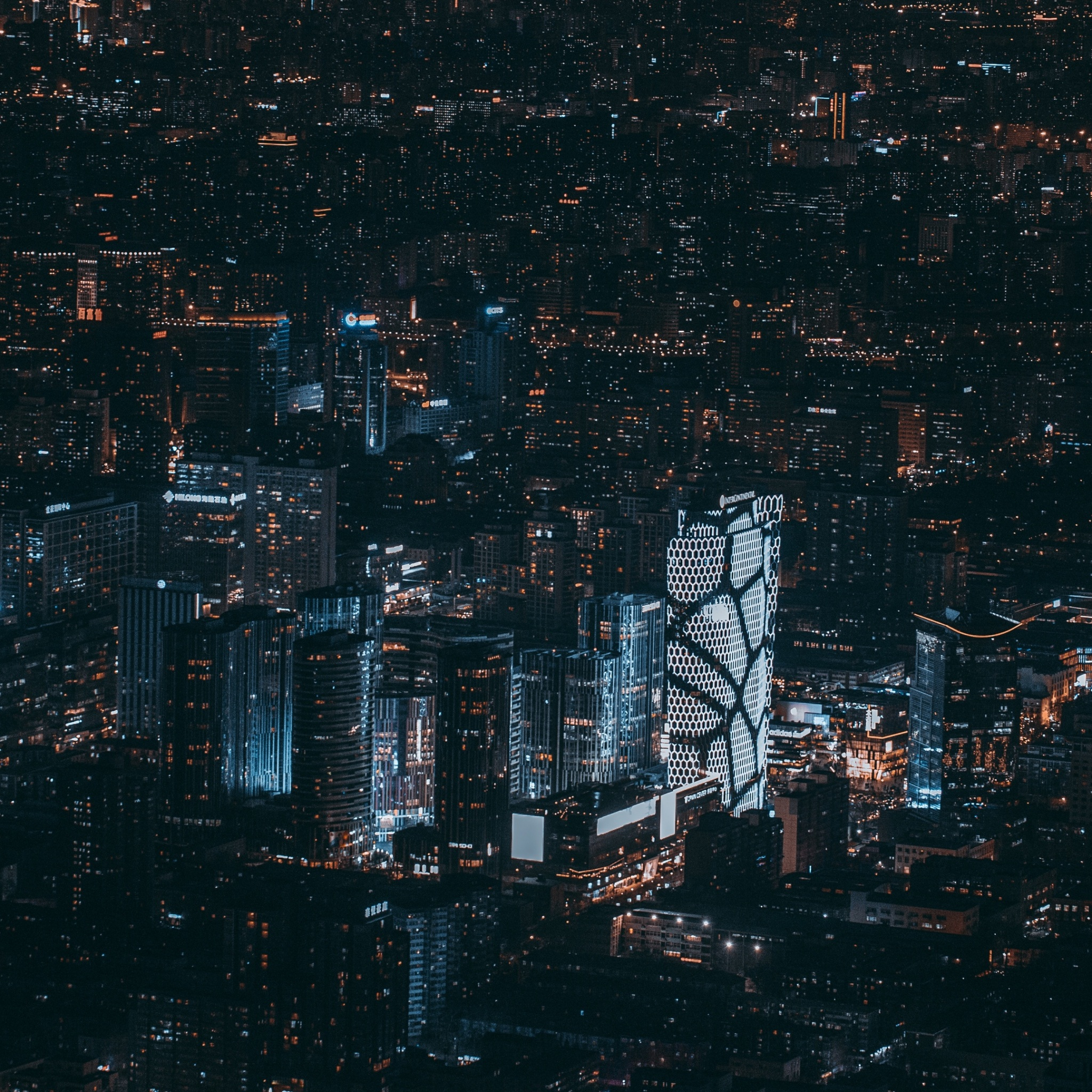 beijing china night city view from above skyscrapers 4k