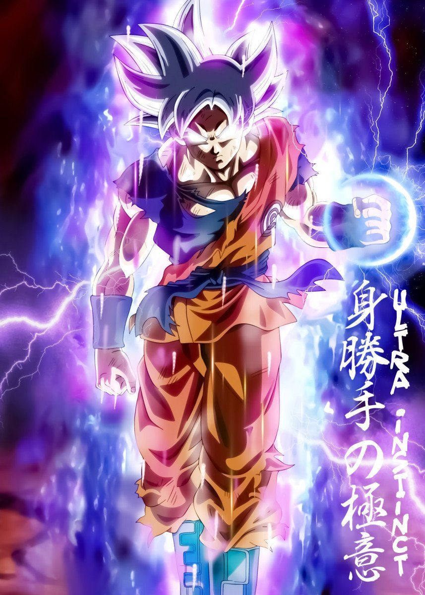 Anime Dragonball Super Poster Print by Team Awesome